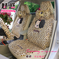 Car seat covers mohini plush car seat cover general autumn and winter seat cover cartoon plush