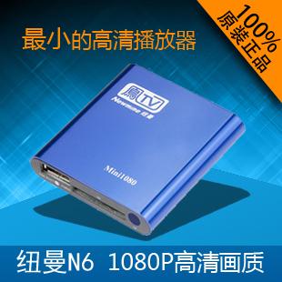 Newman n6 hd hard drive player 1080p tv machine hard drive player mini blue nm-n6