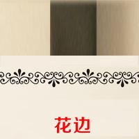 Corner line laciness bumper stickers window glass decoration wall stickers waistline tijuexian