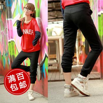 Clothes autumn drawstring casual sports pants clothes mushroom k137