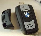 Tot Car key shape usb flash drive 4GB 8GB 16GB 32GB 64GB Free shipping(China (Mainland))