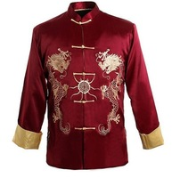 Burgundy Traditional Chinese Men's Kung-u Jacket Coat shirt  Embroidery with Dragon M XL XXXL Wholesale Retail