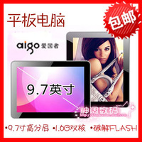 Chauvinist m908 tablet dual-core 8g 9.7 patriot wide-angle screen 4.0