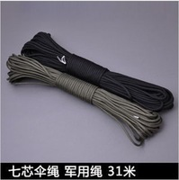 FREE SHIPPING,Outdoor camping products,7 core ropes, life-saving,  Tent rope
