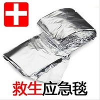 Outdoor products life-saving ,outdoor first aid blanket, emergency  ,mini rescue , insulation blanket,free shipping
