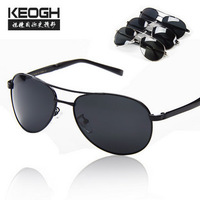 The 2013 boutique glasses Men sunglasses polarizer yurt drivers mirror