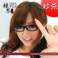 Radiation-resistant glasses pc mirror radiation-resistant plain glass spectacles male Women gogglse plain 21006