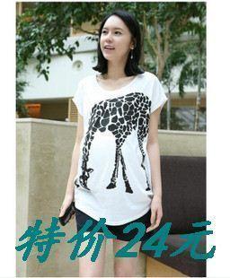 maternity clothing maternity short-sleeve t-shirt summer plus size maternity top