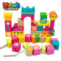 free shipping Dora 38 blocks bead toys large wooden blocks child beads educational toys