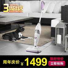 Nathome nzq7128 steam mop 150 heated core super efficient(China (Mainland))