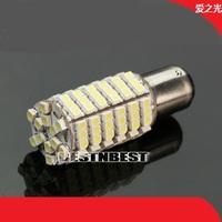 Bright 12w reversing light 120 led automotive brake rear light after fog lamp turn bulb