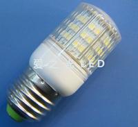 E27 48 beads 3528smd belt transparent cover led energy saving bulb spotlights downlight ceiling light cup light source