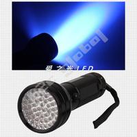 51led violet flashlight amber minerals scorpion neon lamp money detector