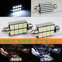 43mm zone canbus radiator 8 core led car festoon roof trunk light bulb