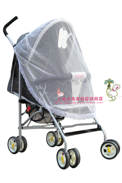 Summer mosquito baby stroller mosquito net general baby car umbrella mosquito net baby supplies(China (Mainland))