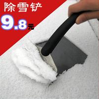 Winter advanced stainless steel car ice scraper snow shovel automotive tools auto supplies
