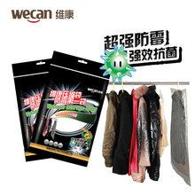 wholesale hanging vacuum storage bag