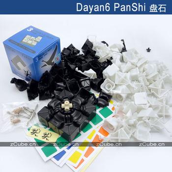 Plate stone magic cube stone three order magic cube panshi dayan6
