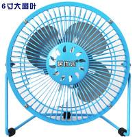 Usb fan mini fan Large small fan small electric fan usb small electric fan 6