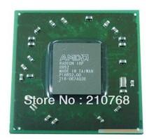 chipset bga price