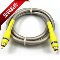 Akihabara qb-580 digital coaxial cable none oxygen copper audio cable line coarse 1.5 meters