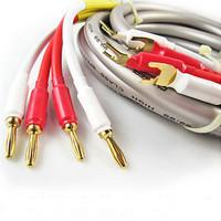 Speaker cable qb-203 akihabara banana plug speaker wire 2.5 meters