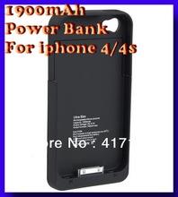 popular dc battery backup