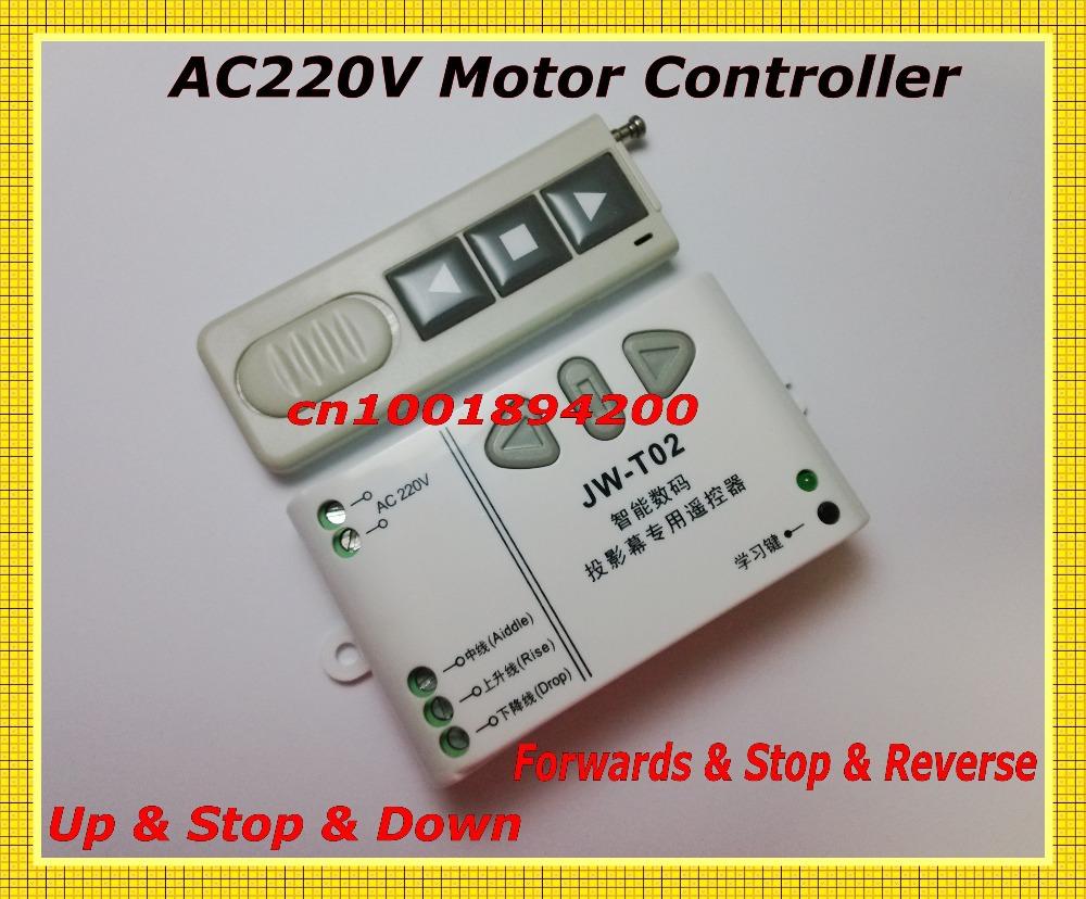 Dc12v Motor Remote Controller Motor Forward Reverse Remote