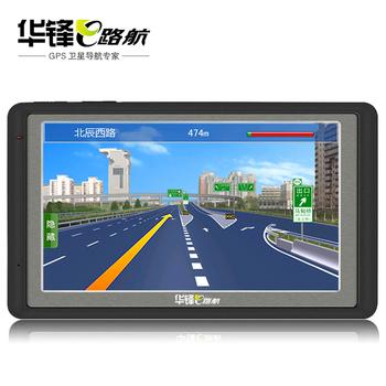Free shipping Huafeng t7 7 hd bright screen gps car navigation wifi