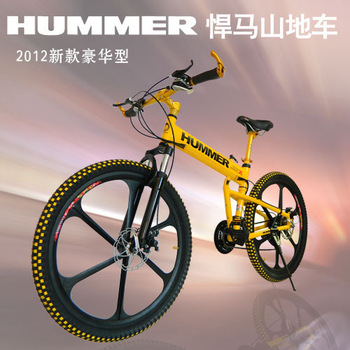 free shipping Humvees bicycle hummer mountain bike double disc mountain bike folding mtb bicycle