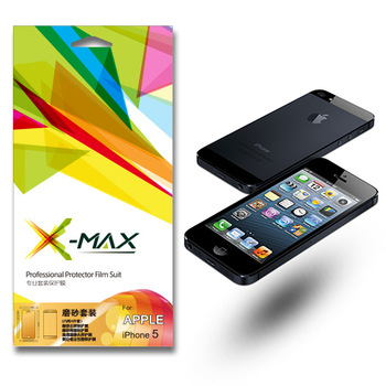 X-max for apple mobile phone protection film scrub mask for iphone 5 mobile phone protective film scrub set