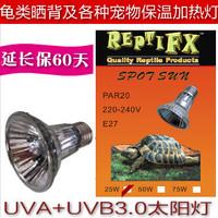 Tortoise turtle tortoise insulation heated lamp full uva uvb3.0 sun-burner uv lamp 25w