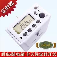 Ceramic heated lamp incubator timer socket timer switch tortoise box power supply timer