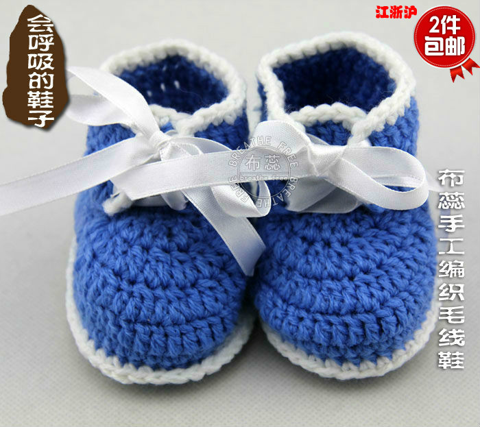Free Shipping hand-knitting soft infant shoes, newborn baby shoes,chinese traditional handcraft crib shoes,first walkers(China (Mainland))