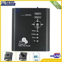 sd card video recorder school  mobile dvr ;shop cctv dvr kit; HD 2-CH School DVR