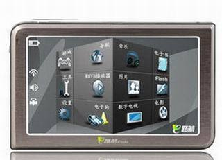 Huafeng v5 teleran car gps built-in 4g 3d hd version