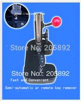 Hot Sale 2013 New Semi-automatic  key remover Jig,remote key opener, car remote key remover,locksmith tool