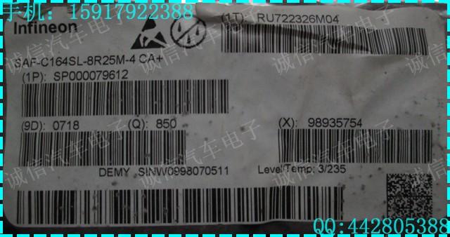 SAF-C164SL-8R25M QFP80 mitsubishi 100% mds r v1 80 mds r v1 80