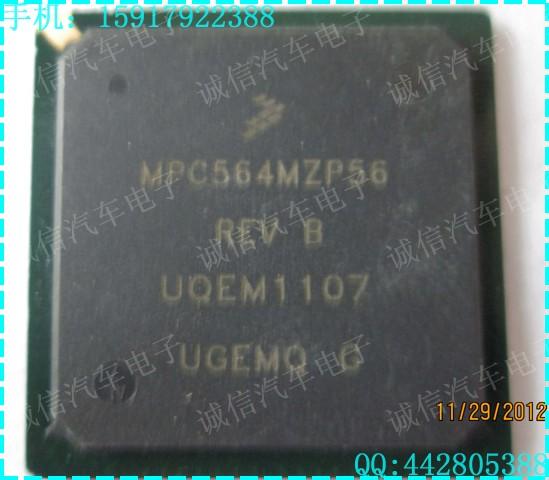 Цены на MPC564MZP56