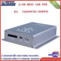 new 2 ch car dvr ;car dvr hd 2 ch car dvr with motion detection