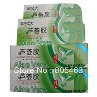 Free Shipping!!!Chinese brand cosmetics, aloe vera gel 50g natural face cream,Acne pearl cream,5pcs ,bb cream