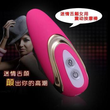 Vibration massage device thumb supplies fun toy female masturbation av stick sex products
