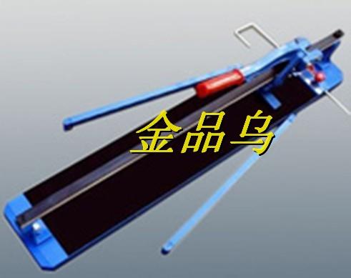 Heavy duty floor cutter tile cutting machine(China (Mainland))