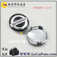 58.5mm Emblem Badge Car Wheel Hub Wheel Center Hub Cap wheel cover  sticker  for nissan 56.5sticker fit