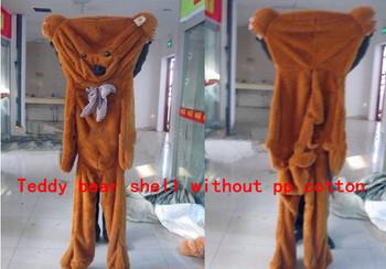 2m Huge plush bear shell coat Giant life size plush coat 80'' toys 3 colors