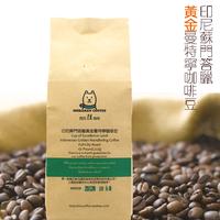 Gold coffee beans coffee beans powder 227g