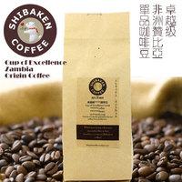 Gourmet coffee beans original beans powder 227g after