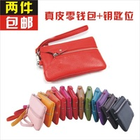 Genuine leather coin purse coin case multifunctional cowhide bag small belt key place card place mobile phone