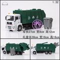 free shipping Gift box cars eco-friendly truck car garbage truck cleaning cars model