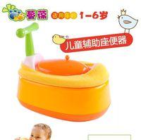 You best choice!!!1-6 years oldflexo baby child Children's  toilet pedestal pedestal pan sitting wc EDI